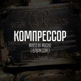 """Koмпрессор"" by Mucho live @ 87bpm.com"