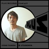 211: Kyohei Tsunoda(Utsunomiya) Framed fm archive DJ mix
