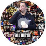 Noyenjoy 18 years mixed by dj fredi