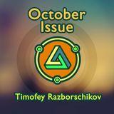 Timofey Razborschikov — October Issue