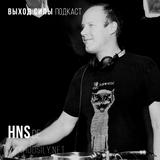 Vykhod Sily Podcast  - Hns Guest Mix