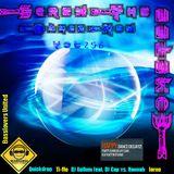 Cometee Screw The Dance Now Volume 256