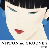 NIPPON no GROOVE 2