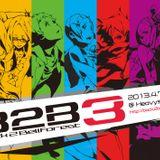 Back2Bellforest mix for -Sakura-