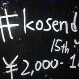 kosendj-bu #15