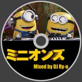 Minions mix