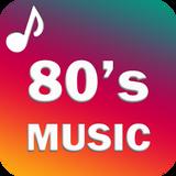 Dancing in the 80's