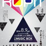 MINI MIX for KOPIT at Music Box