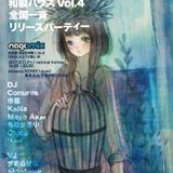 KaNa @ Introduction of Japanese House Vol. 4 Release Party 2nd [Aug 11 2017] at nagomix