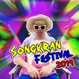 สงกรานต์ 2019 | Songkran Festival 2019