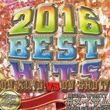 DJ KING VS DJ SHOW 2016 BEST EDM #メイサム