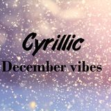 Cyrillic - December vibes