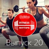 Fitness Rhythms! Vol. 20 — Romantic Edition
