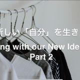 2019.04.14 - 新しい「自分」をいきる パート2 Living through your New Identity Part2: Ryuta Kimura