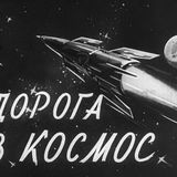 DJ Kamchatka - Русские Сверхновые (Дискотека 3000-х)