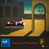 "XL-STARS of Classical Music ""ad hoc"" με τον Α. Τσαγκαρογιάννη στο iD Radio"