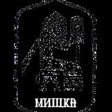 Mishka - 21st August 2018