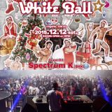 20151212 DJ DAI Shangri-La 51 White Ball ARENA CIRCUIT PARADISE SPECIAL LIVE REC !!