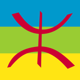 Berber music for dummies