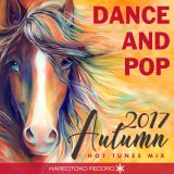 Dance and Pop 2017 Autumn