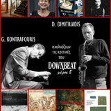 MAGIC MIXTURE - JAZZ - D. DIMITRIADIS & G. KONTRAFOURIS vs DOWNBEAT 5-star REVIEWS pt.2 (24 OCT '18)