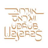 Udrub Wajaras 8.4 99FM