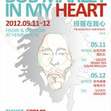MARLEY IN MY HEART LIVE SET BY SOLAR PAVILION 2012-05-12 2h21m35