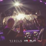 Oxia b2b Dub Tiger :: Rebels The Arrival #2 Afterparty