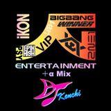 YG ENTERTAINMENT Mix