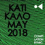 Κάτι καλό να ακούσω; (5/2018) - by Mic Team