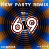 NEW PARTY REMIX Vol.69 (Re-tuned)