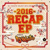 2016 RECAP EP