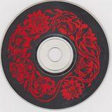 Ryuichi Sakamoto / RS-S 1986-1991 mix