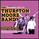 Thurston Moore Band @ Moscow 3/11/2015
