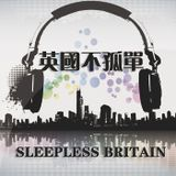 Sleepless Britain_025