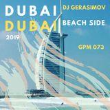 DUBAI DUBAI 2019 (BEACH SIDE)