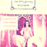 GANDHARVA - THE ORIENTAL MIXTAPE side A
