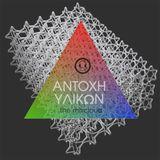 ANTOXH YΛΙΚΩΝ