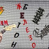 Железобетон - Брой 28 (Нетипични инструменти) - 20.12.15