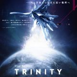 RQ's TRANCE MIX 35 -Return 2 Stratosphere TRINITY-