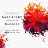 NOUS FM Podcast - djnoonkoon presents 'BASS BEBOP' w/ bamulet guest mix - 14 June 2016