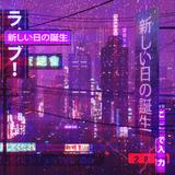 Neon Radio Show 009