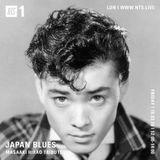 Japan Blues - Masaaki Hirao Tribute - 16th March 2018