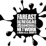 Far East Reggae Dancehall Network Jan 5 2017 #10