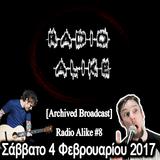 [Archived broadcast] Radio Alike #8 - Σάββατο 4 Φεβρουαρίου 2017