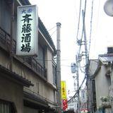 murasan_Authentic Ska_02