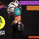 Zumba_Reggaeton (Mixed by DjRumbero)