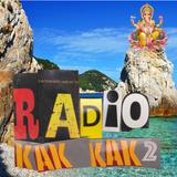 Radio Kak Kak Vol.2 Alborosie, Orchestra Baobab, Coconutah, Ibrahim Ferrer, Mamaku Project, Dj Click