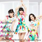 Perfume - PRFM [Perfume Royal Fragrance Megamix -50 songs selection-]