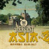 dj Solemn Eye @ Thé Dansant - Asia 03-09-2017